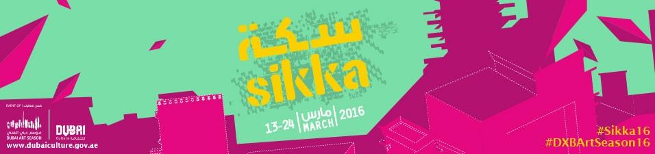 sikka-banner