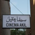 Cinema-PRSize-005