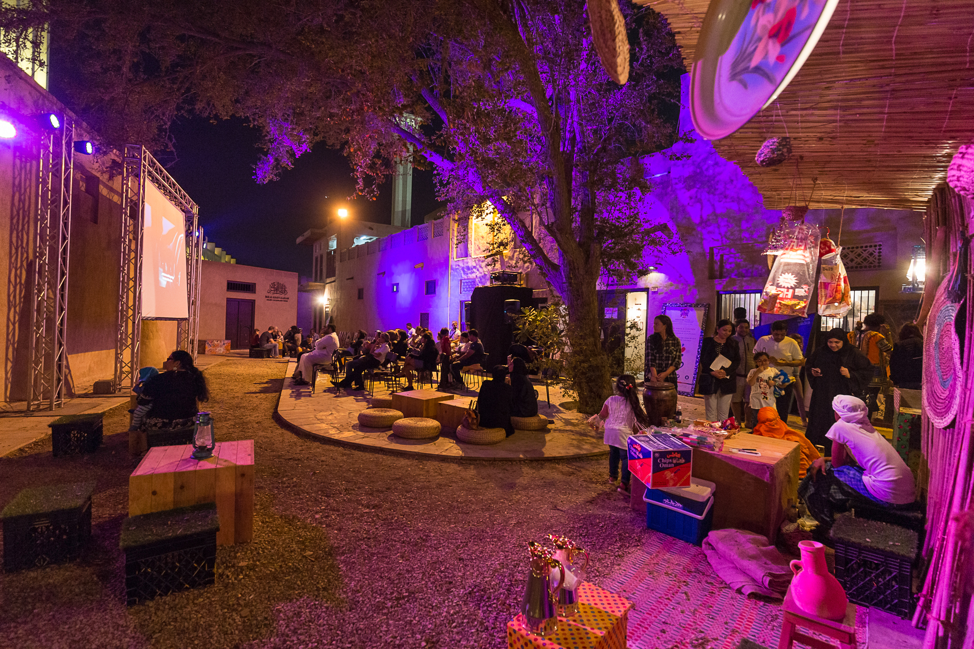 Sikka 2017 - Courtyard A - Cinema - 008