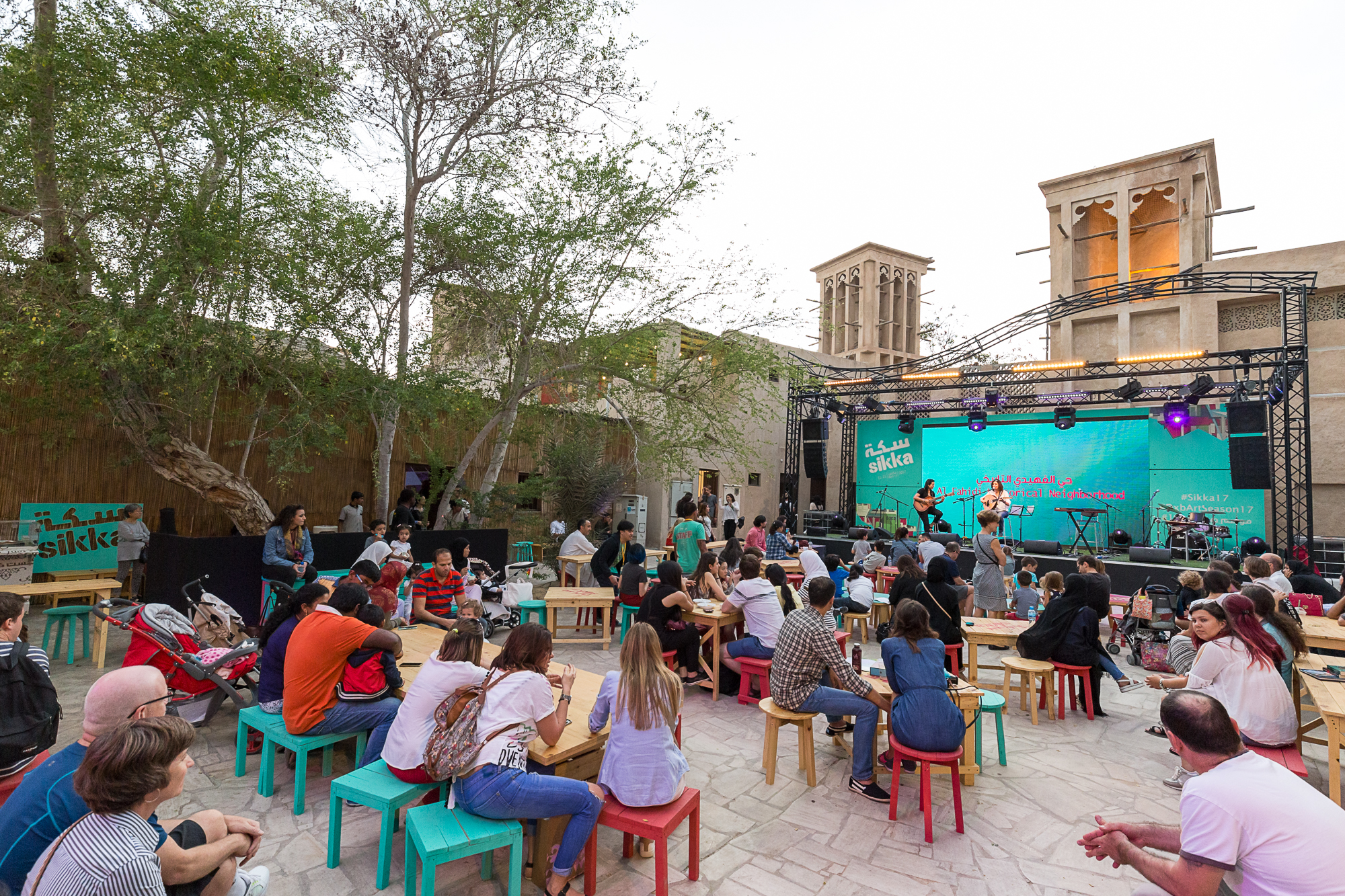 Sikka 2017 - Crowd shots - 086