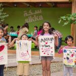 Sikka 2017 - Kids Area - 092