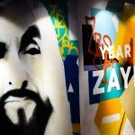 Sikka 2018 - Al Seef Activity - 020