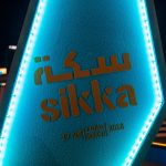 Sikka 2018 - Al Seef Activity - 027