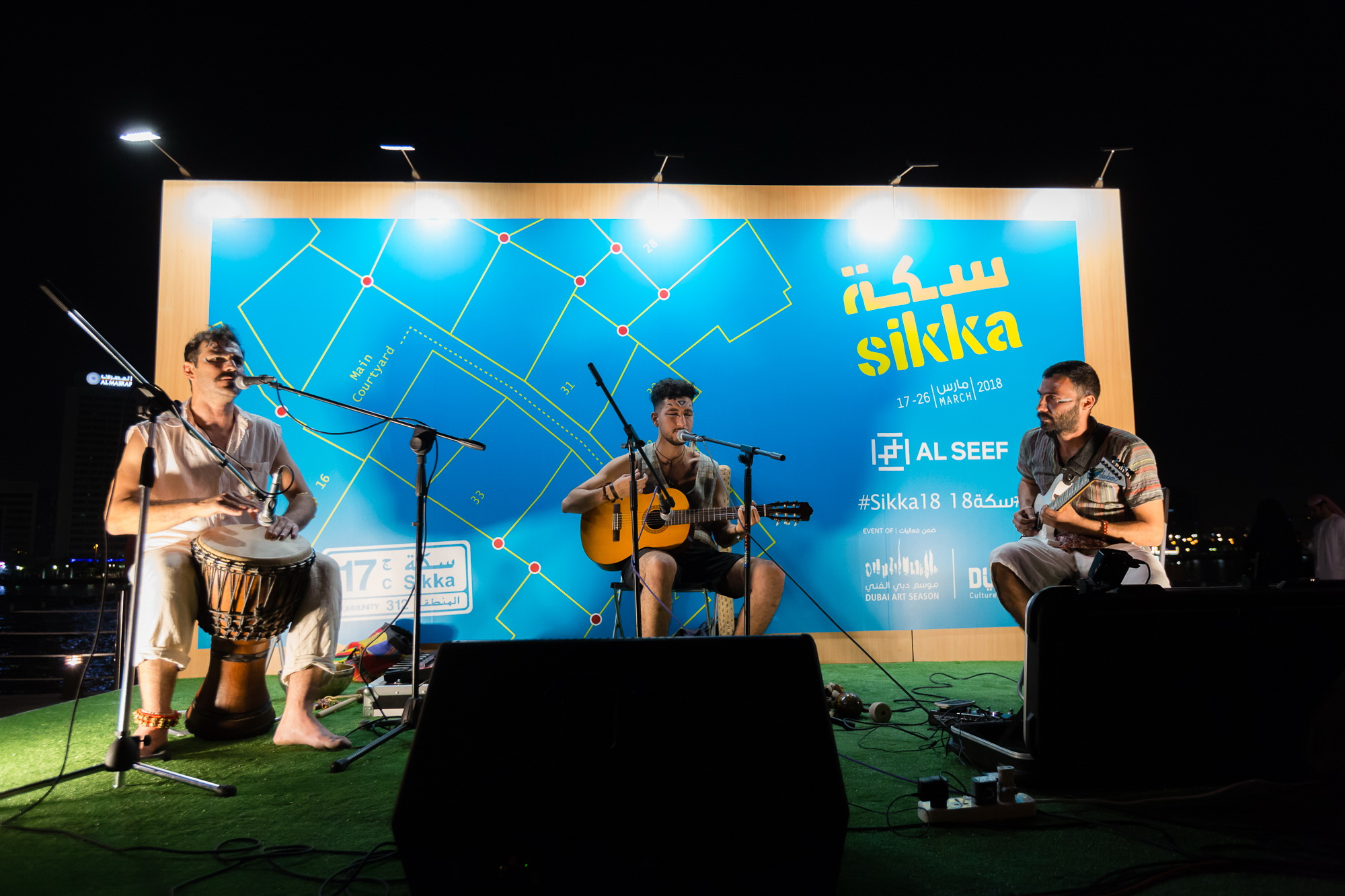 Sikka 2018 - Al Seef Activity - 029