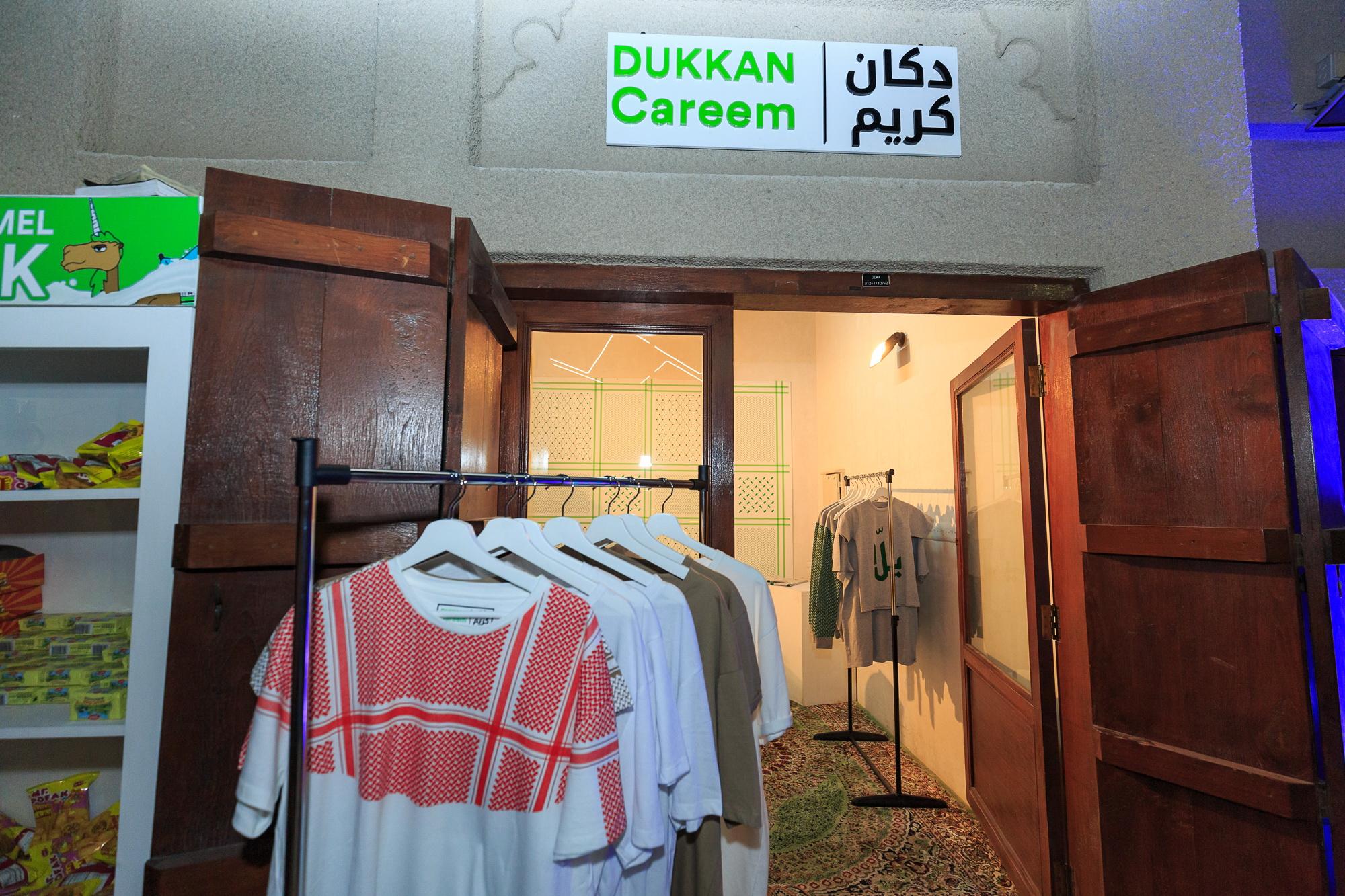 Sikka 2018 - Dukkan Careem - 010