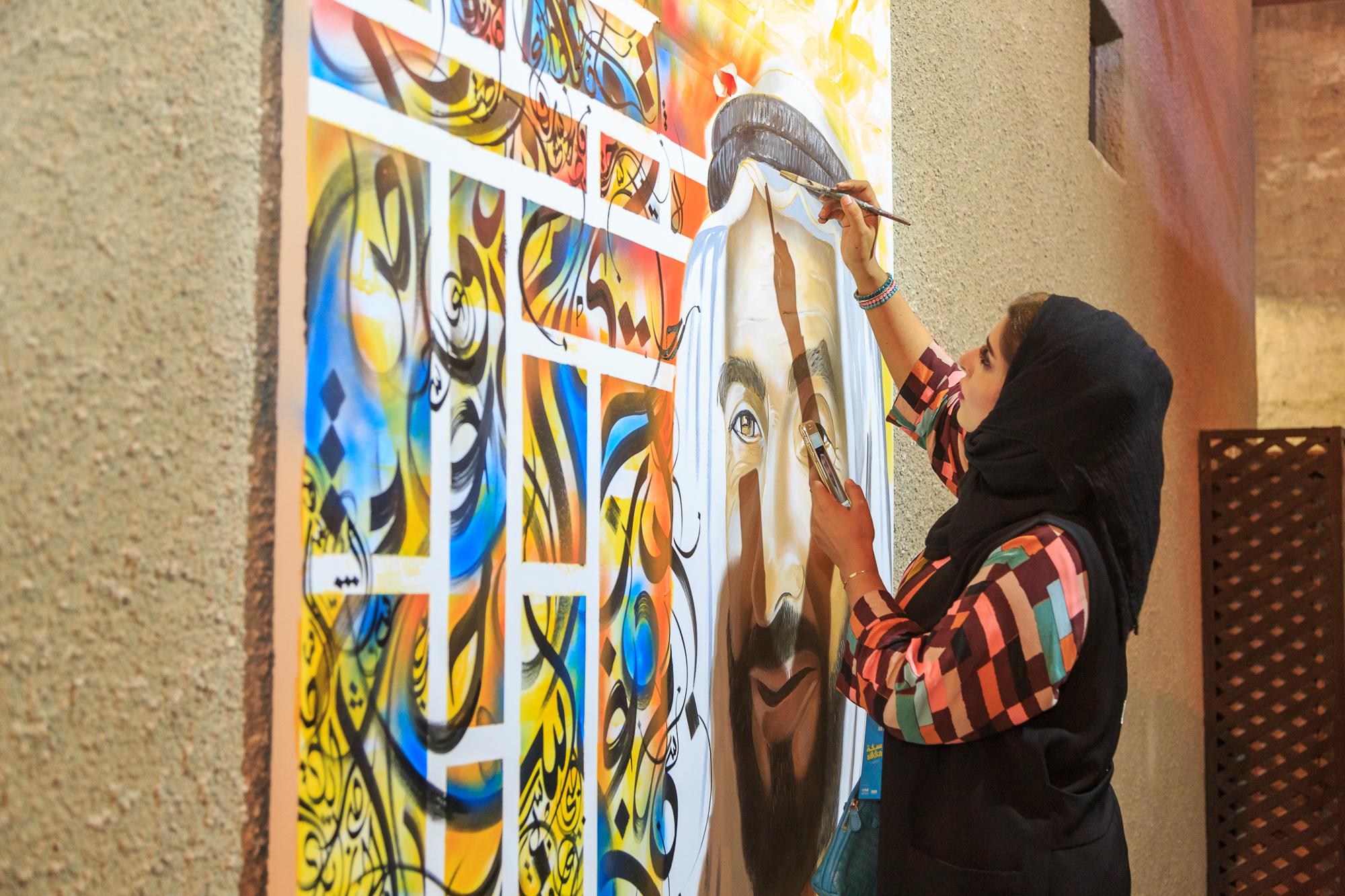 Sikka 2018 - Fatma AlHammadi - 029