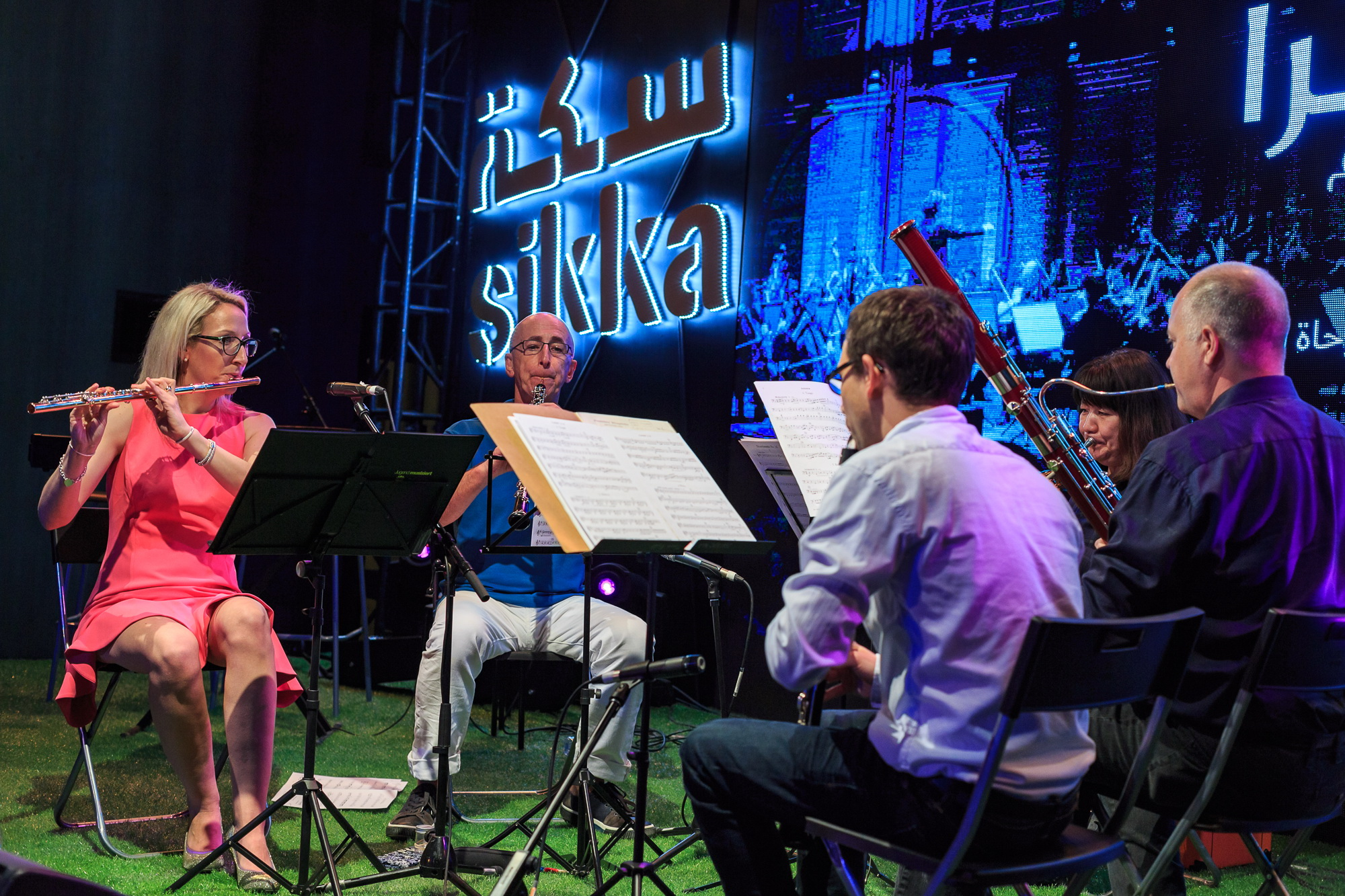 Sikka 2018 - Stage Area - 287