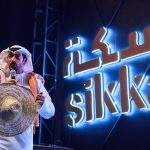 Sikka 2018 - Stage Area - 347
